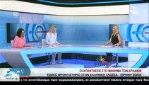 Οι απαντήσεις στο μάθημα των αρχαίων απο το ειδικό φροντιστήριο στην ελληνική γλώσσα - Ειρήνη Σόλια