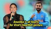 Anushka is all hearts for Virat's heartfelt gesture | World Cup 2019 | Steve Smith