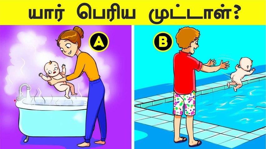 Brain Games 2 Riddles With Answer Tamil Riddles À®¤à®® À®´ À®ª À®¤ À®° À®•à®³ Video Dailymotion