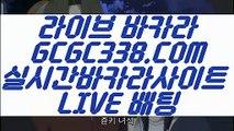 【무료슬롯게임】【방법 실배팅】   【 GCGC338.COM 】카지노✅ 신규가입쿠폰 카지노✅소개 실배팅【방법 실배팅】【무료슬롯게임】