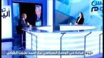 Tounes El Yaoum S01 Episode 107 19-02-2019 Partie 01