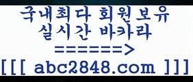 실시간카지노()();rhfemzkwlsh【 abc2848。COM 】Θ) -바카라사이트 코리아카지노 온라인바카라 온라인카지노 마이다스카지노 바카라추천 모바일카지노 ()();실시간카지노