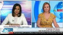 Η υποψήφια βουλευτής ΚΙΝ.ΑΛ. Εύβοιας ΑΣ.ΠΑΠΑΝΑΣΤΑΣΙΟΥ, στο STAR Κεντρικής Ελλάδας