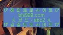 사설토토추천사이트 ㉩  토토검증사이트 캐슬 피크 호텔     https://jasjinju.blogspot.com   캐슬 피크 호텔 토토검증사이트  합법   ㉩ 사설토토추천사이트