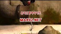 서울경마예상 , 사설경마정보 ma892.net , 서울경마예상 , 경마예상사이트