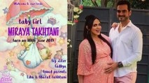 Esha Deol and Bharat Takhtani welcome second child | FilmiBeat