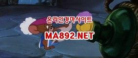 온라인경마 ,인터넷경마 MA892.NET , 경마배팅사이트