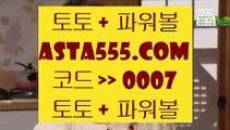 Sbobet  2  먹튀검증     {{  jasjinju.blogspot.com }}  토토사이트|실제토토사이트|온라인토토|해외토토  2  Sbobet