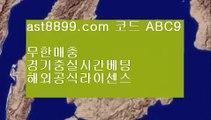 솔레어호텔  ビ   실제토토 --  https://www.ast8899.com ☆ 코드>>ABC9 -- 실제토토 - 해외토토   ビ  솔레어호텔