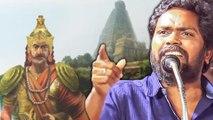 Pa. Ranjith about Raja Raja Cholan | ராஜராஜ சோழனை விமர்சித்த பா.ரஞ்சித் மீது வழக்குப்பதிவு- வீடியோ