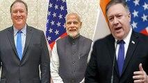 Pompeo to visit India   இந்தியா வருகிறார் மைக் பாம்பியோ- வீடியோ