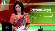 NTV Desher Khobor | 11 June 2019