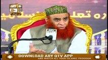 Sada e Mehraab | 11th June 2019 | ARY Qtv