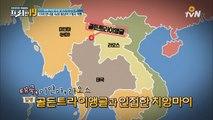 반나절 속성! 동남아 3개국 여행 [우린 지금 선을 넘으러 간다 19]