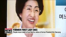 Hundreds of people mourn death of Lee Hee-ho, widow of former President Kim Dae-jung