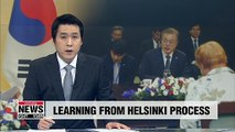 Pres. Moon discusses establishing peace on Korean Peninsula with Finnish statepersons