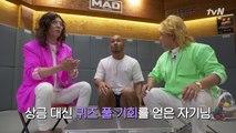 [유퀴즈 A/S] 논란의 정답! 조남진 관장님과의 두 번째 유퀴즈 (feat. 재석 누드?)