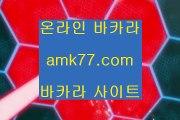 바카라대출〰와와게임✨인터넷포커✨잭팟✨체험머니카지노✨카지노사이트쿠폰✨카지노신규가입쿠폰✨카지노실시간라이브✨gcgc130.com〰바카라대출