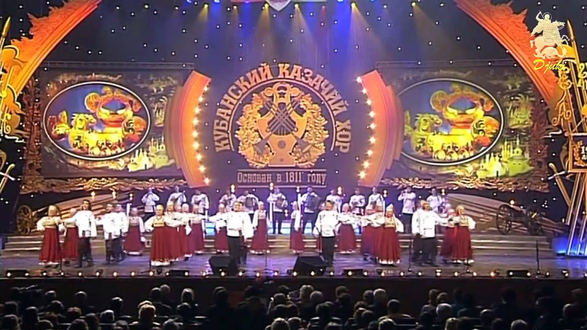 У нашей Кати (Our Katie) - State Academic Pyatnitsky Russian Folk Chorus (2006)