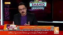 Agar CM Sindh Arrest Hote Hain Tu Naye CM Kon Honge..Dr Shahid Masood Telling