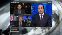 الحصاد- السعودية ورسائل الحوثيين الجديدة