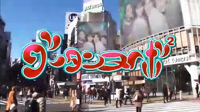 グータンヌーボ² #22 丸山桂里奈×木下優樹菜×長谷川京子  6月11日(火)