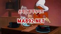 #한국경마사이트 # MA892.NET 제주경마 #온라인경마 #경마커뮤니티 #인터넷경마사이트