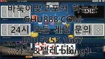 클로버게임 ☆ GHU888.COM ☆ 클로버게임포커 #클로버게임 @클로버게임