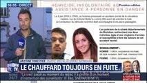 Enfants fauchés à Lorient: le conducteur et sa passagère toujours en fuite, les recherches s'étendent au niveau national
