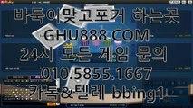 클로버게임 ♨ GHU888.COM ♨ 클로버게임모바일 #클로버게임 @클로버게임