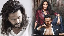 Riteish Deshmukh to play villain in Tiger Shroff and Shraddha Kapoor's Baaghi 3 | FilmiBeat