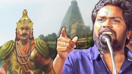 Image result for பா ரஞ்சித் தஞ்சை கோவில்