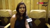 Haftha Kannada Movie : ಮೊದಲ ಚಿತ್ರದಲ್ಲೆ ಇಂತಹ ಅವಕಾಶ ಸಿಕ್ಕಿದ್ದು ನನ್ನ ಅದೃಷ್ಟ..! | FILMIBEAT KANNADA