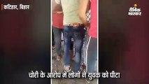 लोगों ने बाइक चोर को रंगेहाथों पकड़ा, पिटाई के बाद पुलिस के हवाले किया