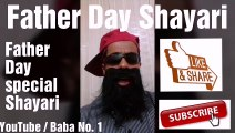 happy father day 2019, father day best video, father day shayari in english, father day special video, father day shayari
