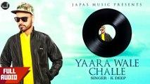 New Punjabi Songs 2019 | Yaara Wale Challe | K Deep | Japas Music