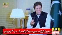 PM Imran Khan Address To Nation Today   PTI News   Imran khan speech