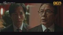이솜 행방 묻는 김영민 몰아치는 천호진