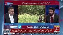 Defence Budget Mein Izafa Hone Chahiye Tha..Arif Nizami