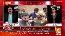 Zardari Sahab Aur Hamza Shahbaz Ki Giraftari Kyun Hui Hai..Dr Shahid Masood Telling