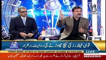 Behind The Wicket With Moin Khan – 12th June 2019