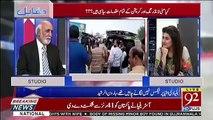 Hamza Shahbaz Ki Jail Me Kia Halat Hai Aur Kia Kar Rahe Hain.. Haroon Rasheed Telling