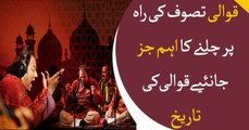 The history Qawwali in sub-continent