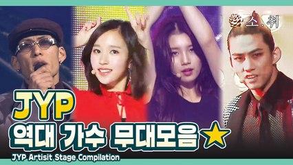 jyp jyp artist stage compilation