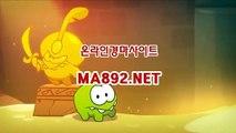 일본경마사이트 ,경마예상사이트,인터넷경마사이트 MA892.NET , 경마사이트