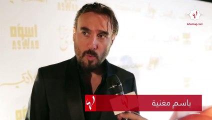 """باسم مغنية: كلّ دور قدّمته كان فرصة... و""""أسود"""" جمع التناقضات"""