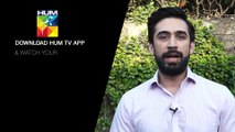 Meer Abru Episode #18 HUM TV Drama 12 June 2019