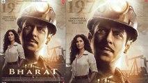 Bharat Day 8 Box Office Collection: Salman Khan   Katrina Kaif   Disha Patani   FilmiBeat