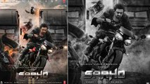 Prabhas & Shraddha Kapoor starrer Saaho's new poster out   FilmiBeat