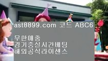 온라인프로토  ヨ   온라인토토 + ast8899.com ☆ 코드>>ABC9 + 온라인토토   ヨ  온라인프로토